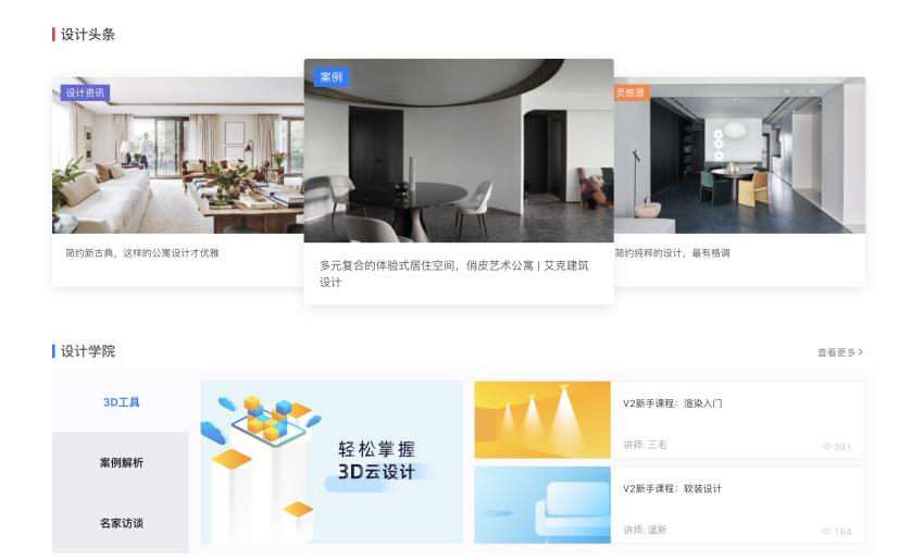 躺平设计家迈出了一小步,新版网站与工具全部更新!